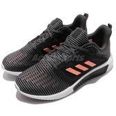 adidas 慢跑鞋 Climacool Vent W 黑 橘 基本款 女鞋 運動鞋 【PUMP306】 CM7400