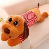 毛絨玩具香腸小型狗可愛抱枕公仔擺件玩偶小布娃娃兒童【全館免運】