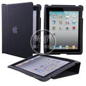 新視界  ipad 1蘋果平板電腦一代保護殼超薄全包邊ipad1專用皮套保護套