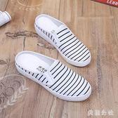 一腳蹬 2019夏季新款一腳蹬百搭白色一腳蹬韓版一腳蹬aj1224『美鞋公社』