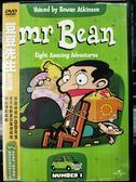 挖寶二手片-P03-472-正版DVD-動畫【豆豆先生動畫版】-