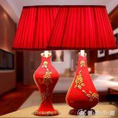 結婚臺燈婚房床頭燈一對喜慶紅色陪嫁燈浪漫優雅暖光臺式燈具臥室    理想潮社 YXS 理想潮社