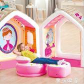 原裝INTEX㊣卡通公主玩具屋嬰幼兒海洋球池充氣玩具兒童帳篷 MKS年終狂歡