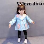 女童外套春裝2018新款1洋氣2小女孩3歲春秋4嬰兒公主兒童寶寶風衣【無趣工社】