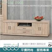 《固的家具GOOD》297-2-AK 原切橡木6尺長櫃(108)【雙北市含搬運組裝】