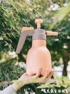 噴霧瓶 澆花噴壺噴霧瓶園藝家用灑水壺氣壓式噴霧器消毒壓力澆水壺噴水壺 防疫用品