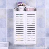 衛生間置物架壁掛浴室墻上免打孔mj5294【雅居屋】TW