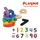 【PlayMe】數字疊疊樂+騎士堡歡樂時段兒童2小時免費體驗券