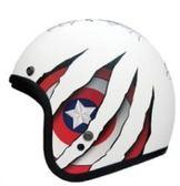 【東門城】THH T-FN356美國隊長 可拆洗內襯 金屬插釦 復古帽