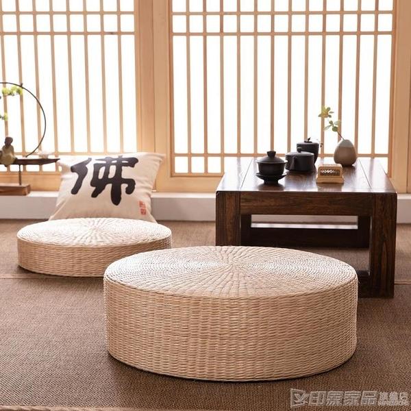 坐墊 草編蒲團日式榻榻米坐墊加厚瑜伽和尚打坐拜佛禪修墊飄窗茶道墊子 印象