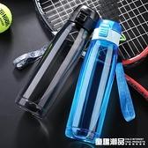 運動水杯 創意潮流便攜運動健身水壺韓版小學生男女塑膠成人吸管大號水杯子 童趣潮品