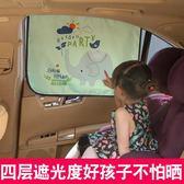 汽車遮陽簾車用防曬隔熱車內側遮光檔板磁吸自動伸縮遮陽  露露日記