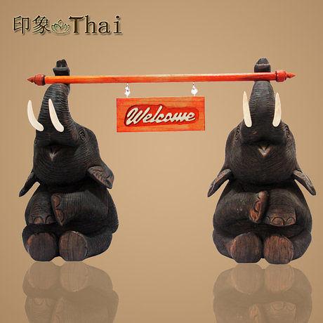 welcome擺件 大象木雕
