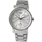 【僾瑪精品】Canody 時間管理家三眼全日曆腕錶-白面/銀鋼帶/CM5639-B
