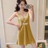 睡衣女夏性感公主睡裙無袖吊帶蕾絲韓版冰絲火辣薄款女士情調內衣