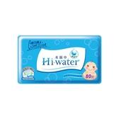 康乃馨 水濕巾Hi-Water 80片【寶雅】
