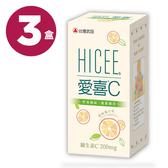 台灣武田 愛喜C口嚼錠 (60錠 / 3瓶) 維生素C【杏一】