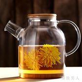 透明玻璃煮下午茶茶具水果單個茶壺小花茶杯套裝家用加熱蠟燭果茶 LN2492 【極致男人】