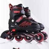 溜冰鞋兒童全套裝專業品牌滑冰輪滑鞋旱冰鞋男童女童初學者 阿卡娜