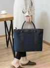 公事包 手提文件袋A4拉鍊袋防水公文包 男女士商務辦公會議袋 資料袋電腦包