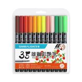 雄獅 BP35/24 彩豔筆(24色)