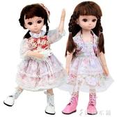 芭巴比娃娃套裝女孩公主玩具會說話的洋娃娃女孩仿真智慧對話兒童YYP 伊鞋本鋪
