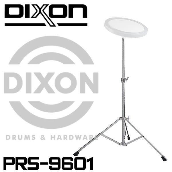 【非凡樂器】DIXON 打點板架 / 鼓架 不含打點板 PRS9601