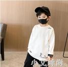 男童白色長袖t恤春裝2021新款兒童薄款體恤寶寶春秋款破洞打底衫 小艾新品