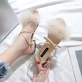 低跟涼鞋2019新款女夏學生交叉綁帶一字扣粗跟甜美毛毛鞋羅馬鞋子