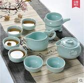 龍泉青瓷茶具套裝定窯茶壺茶杯 陶瓷功夫茶幾GZG497【每日三C】