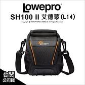 Lowepro 羅普 Adventura 艾德蒙 SH100 II (L14)相機包 公司貨【可刷卡】薪創數位