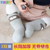嬰兒襪子冬季純棉新生嬰兒男女寶寶過膝長筒襪加厚保暖0-1-3歲 交換禮物