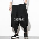 飛鼠褲卿卡大碼中國風男裝低檔垮褲假兩件長褲闊腿跑男褲運動飛鼠褲