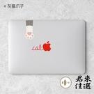 MacBook局部貼紙筆電貼蘋果筆記本創意貼膜創意貼【君來佳選】
