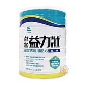益富 益力壯 糖尿病適用配方 750g/罐 (原味)