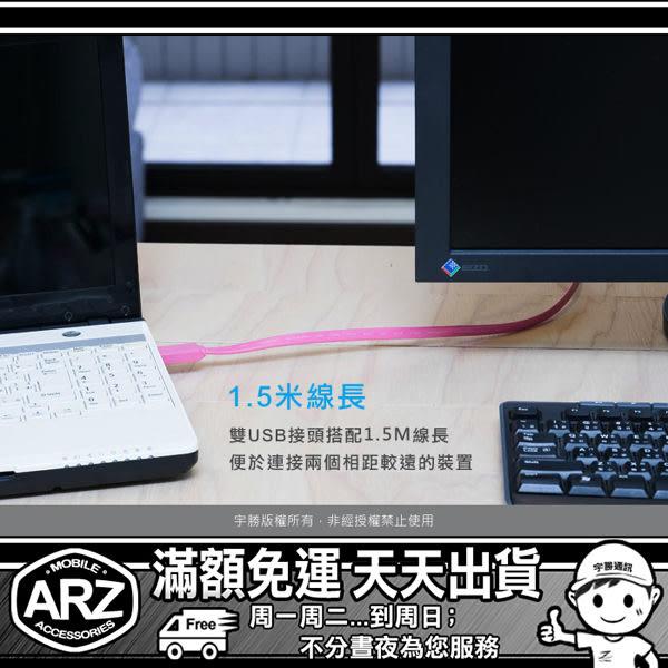 1.5米 雙USB扁線款 公對公USB線 傳輸線加長線 雙頭USB線 A公對A公數據線 電腦連接線USB延長線