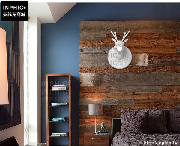 INPHIC- 現代簡約鹿角壁燈北歐風格臥室床頭兒童房牆燈馬頭動物鹿頭壁燈-B款_S197C