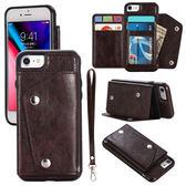 IPhone 7 Plus 插卡錢包手機殼 支架保護套 雙開磁扣手機套 全包防摔保護套 附掛繩 PU皮料保護套