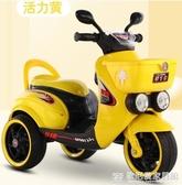 新款兒童電動摩托車三輪車男女寶寶充電瓶車幼兒玩具遙控車童車 『歐尼曼家具館』