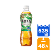爽健美茶535ml(24入)x2箱