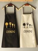 圍裙圍裙家用廚房防水防油女時尚可擦手韓版成人工作做飯 衣間迷你屋
