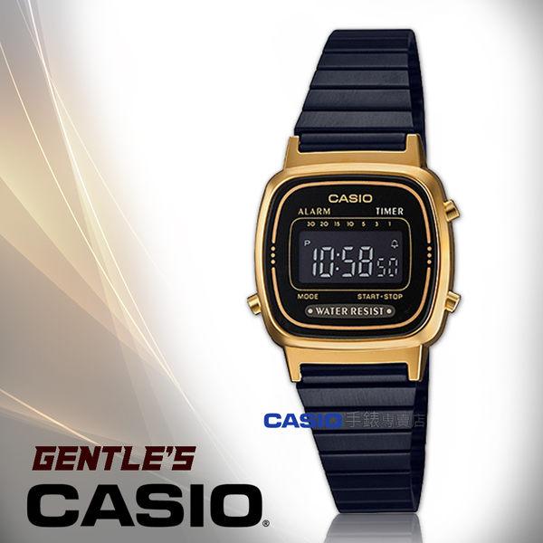 CASIO 卡西歐 手錶專賣店 LA670WEGB-1B 時尚 電子女錶 不鏽鋼錶帶 每日鬧鈴