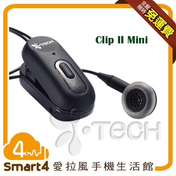 【愛拉風 X 藍芽耳機】i-Tech Clip II Mini 藍牙耳擴式耳機 可更換耳機 無線通話