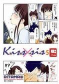 親親姊姊KISSXSIS05限