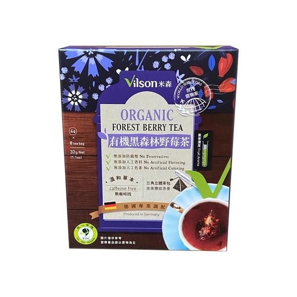 【米森 vilson】有機野莓國寶茶(4g x8包/盒)