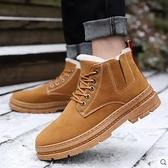 冬季棉鞋男加絨男士雪地靴男鞋保暖馬丁靴棉短靴子 - 風尚3C