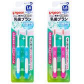 【愛吾兒】貝親 pigeon 第四階段訓練牙刷-藍/粉