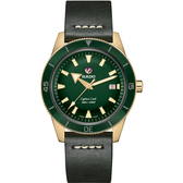 RADO雷達 HyperChrome皓星系列庫克船長青銅自動機械腕錶 R32504315