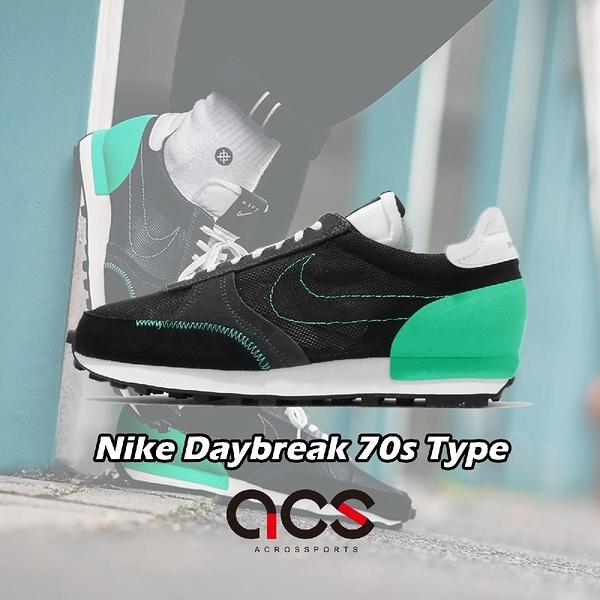 Nike 休閒鞋 Daybreak 70s Type 黑 綠 男鞋 N.354 網布鞋面 運動鞋 【ACS】 CJ1156-001