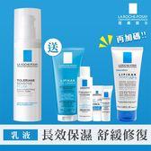 【時時樂限定】理膚寶水 多容安舒緩濕潤乳液40ml 舒緩修護組